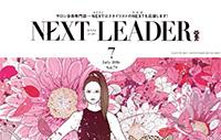 nextleader07news